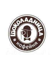 Официант. Г. Хабаровск, улица Комсомольская 78