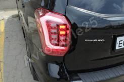 Стоп-сигнал. Subaru Forester, SJ, SJ5, SJ9, SJG