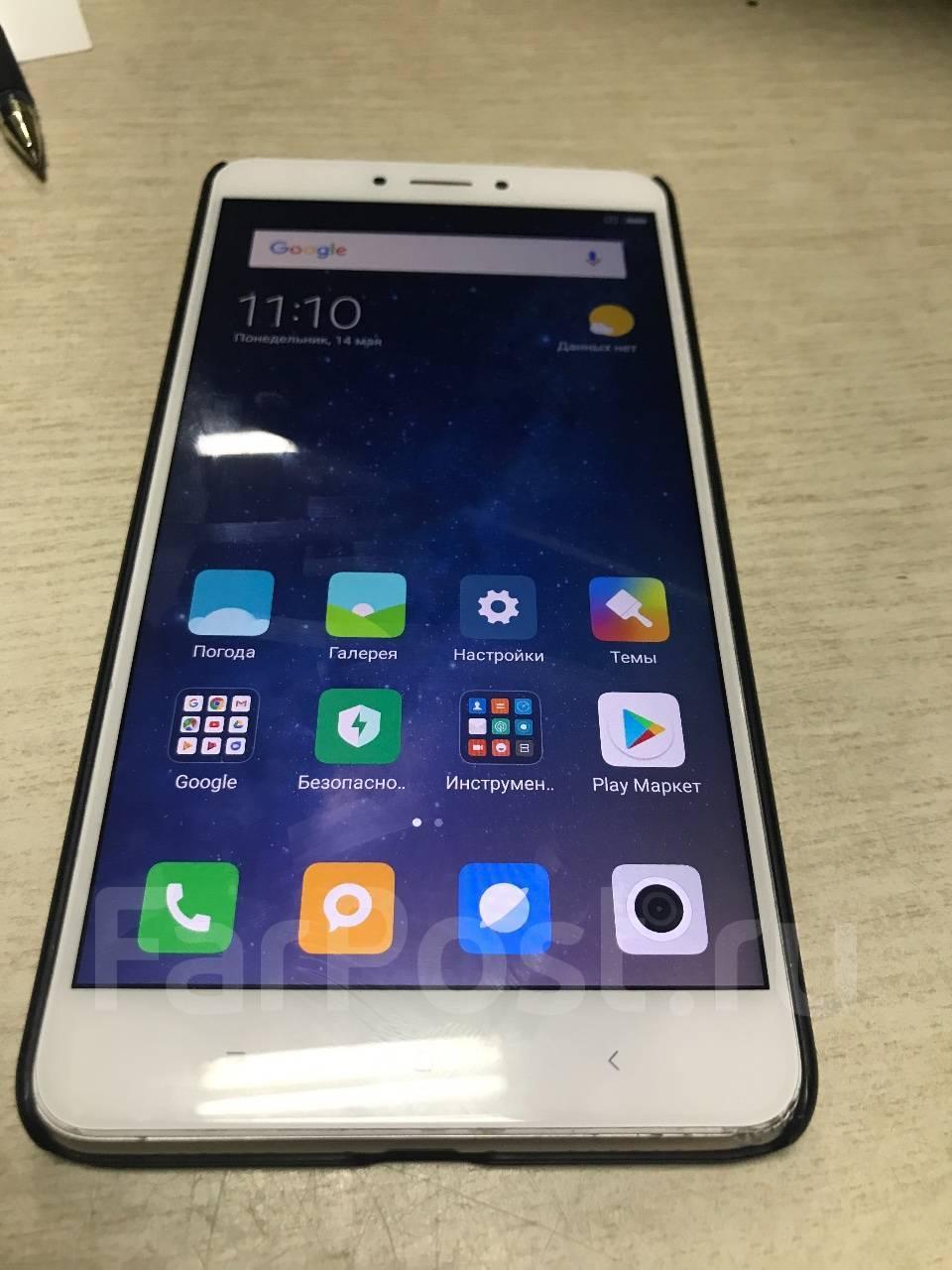 Xiaomi 64 Mi5c Android Nougat 71