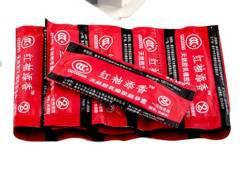 Продам презервативы 100 шт. Годность до 2020 года