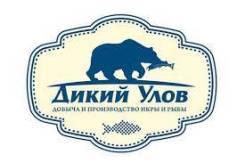 Рыбак. Дикий Улов