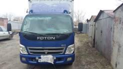 Foton. Продается Фотон 1049, 3 707куб. см., 3 000кг.