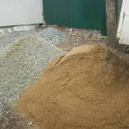 Щебень, песок, цемент, гравий, чернозем, галька, торф, Вывоз Мусоа