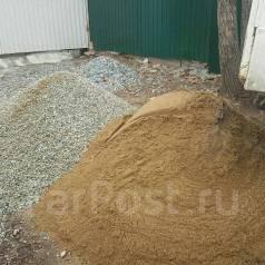 Доставка, Щебень, песок, скала, гравий, чернозем, галька, торф, Вывоз Мусоа