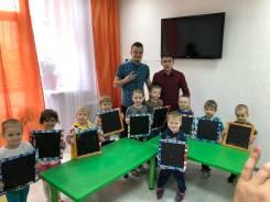 Детский сад на Ленина-Волочаевская 123