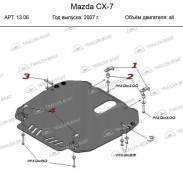 Защита двигателя. Mazda CX-7, ER, ER3P Двигатели: L3VDT, MZRDISIL3VDT