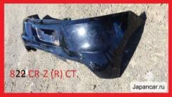 Продажа бампер на Honda CR-Z ZF1, ZF2