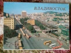 Владивосток. Набор открыток 1989 года. Полный! Тираж: 190 000