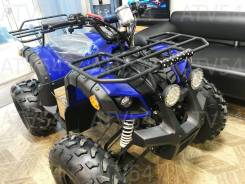 Yamaha Grizzly 125. исправен, без птс, без пробега
