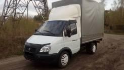 ГАЗ 3302. Тентованный инжекторный грузовик, 2 889куб. см., 1 500кг.