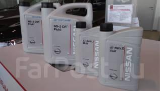 Замена трасмиссионной жидкости от 2000 руб* Дилерский центр Ниссан