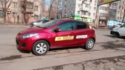 Водитель такси. Улица Путевая