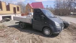 ГАЗ ГАЗель Next. Продам Газель Некст, 2 770куб. см., 1 500кг.
