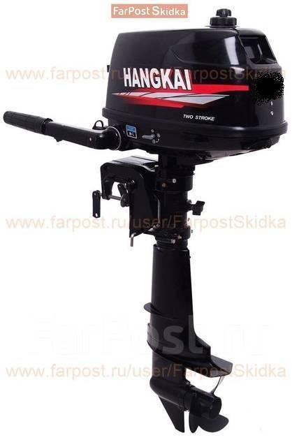 Hangkai. 9,80л.с., 2-тактный, бензиновый, нога S (381 мм). Под заказ