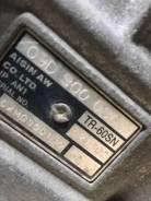 АКПП. Volkswagen Touareg
