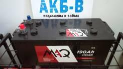 MAK. 190А.ч., Прямая (правое), производство Россия