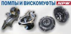 Помпа водяная. Toyota: Town Ace Truck, Corona, Cressida, Lite Ace, Crown, Town Ace, Model-F, Van, Dyna, 4Runner, Stout, T.U.V, Hilux, Chaser, ToyoAce...