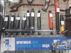 Амортизатор передний 2101 с дет. крепления г.Скопин СААЗ 21010-2905402-06
