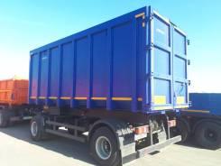 Амкар 8593-02. Прицеп ломовоз 8593-02 самосвальный металловоз , 15 тонн , 32 м3, 15 000кг.