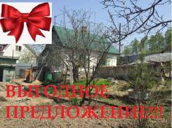 Продается хороший дом в центре Артема. Улица Свердлова 44, р-н ГАИ, площадь дома 44кв.м., скважина, электричество 15 кВт, отопление твердотопливное...