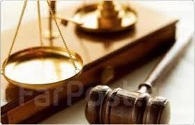 Ищу адвоката