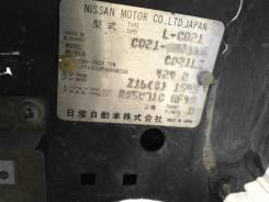 Nissan Datsun. CD21, Z16 S