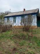 Продается дом от собственника. Улица Пугачева 45, р-н район 20-я шахта, площадь дома 48кв.м., электричество 8 кВт, отопление твердотопливное, от час...