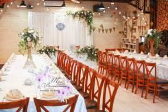 Летние и осенние свадьбы! Ведущие! Декор и оформление!