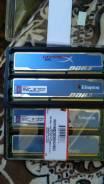 Kingston Hyper X 4gb 1600Мгц
