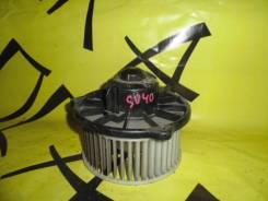 Моторчик печки TOYOTA ST200/ST180/SV30/SV40/GX80/EL51/CR30