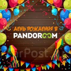День рождения - организация под ключ в Pandoroom