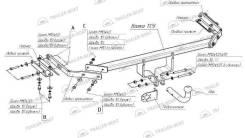 Фаркопы. Nissan Juke, YF15, NF15, F15 Двигатели: MR16DDT, HR15DE, HR16DE