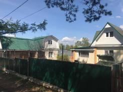 14 км Владивостокского Шоссе, Энергетик. От агентства недвижимости (посредник)