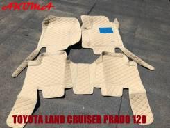 Коврики. Toyota Land Cruiser Prado, GRJ120, GRJ120W, KDJ120, KDJ120W, KZJ120, LJ120, RZJ120, RZJ120W, TRJ120, TRJ120W, VZJ120, VZJ120W Lexus GX470, UZ...