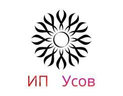 Оператор. ИП Усов. Улица Коммунистическая 70