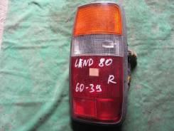 Стоп-сигнал. Toyota Land Cruiser, HDJ81V, FZJ80G, HZJ81, J80, HZJ81V, FZJ80, FZJ80J, HDJ81, FJ80, FJ80G Двигатели: 1HDFT, 1FZFE, 1HZ, 3FE, 1FZF, 1HDT...