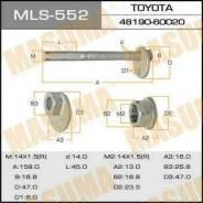 Болт эксцентрик MLS552 MASUMA