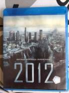 """Продам Blu ray диск """"2012"""""""