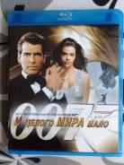 """Продам Blu ray """"И целого мира мало"""""""