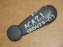 Ручка стеклоподъёмника механического левая/правая, Toyota RAV4, ACA 21, б/у.