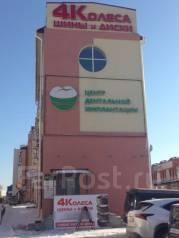 4 Колеса предлагает Легендарные шины Сайлун и Гоформ В Томске