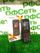 teXet TM-127. Новый, до 8 Гб, Красный, Черный, Dual-SIM, Кнопочный