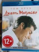 """Продам Blu ray """"Джэрри Магуайер"""""""