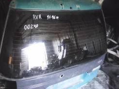 Стекло заднее. Mitsubishi RVR, N11W, N13W, N21W, N23W, N23WG, N28W, N28WG Двигатели: 4D68, 4G63, 4G93