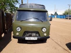 УАЗ. бортовой, 2 700куб. см., 1 500кг.