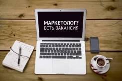 "Маркетолог. ООО ""ДВ Каникулы"". Улица Шабадина 19а"