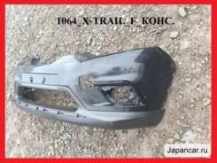 Продажа бампер на Nissan X-Trail HNT32, HT32, NHT32, NT32, T32 1064