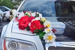 Оформление авто на свадьбу! Красивые украшение на любой вкус и цвет!