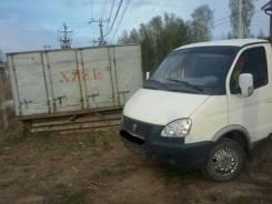 ГАЗ 3302. , 2 700куб. см., 1 500кг.