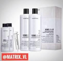 БОНД Ультимэйт (Matrix BOND Ultim8) Набор для бережного окрашивания волос от Матрикс